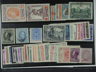 Belgium. ★ 1911-56. All different, e.g. Mi 106, 112, 134-38, 297, 382, Officials 5, …