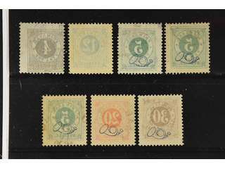 Sweden. Lot used SET-OFF varieties on circle type on stock card. F29, 32, 43 (3), 46 and …