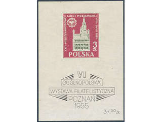 Poland. Michel 921 ★★ , 1955 Poznan Philatelic Exhibition souvenir sheet 16 with missin …