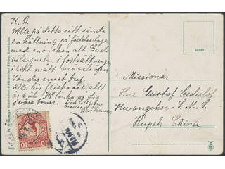 China Incoming mail. Michel 82 cover , Sweden. 10 öre on picture postcard (Hamnpiren) …