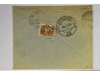 Soviet Union. Postage due Michel 17 IIx , Unfranked cover with 14 k postage due on …