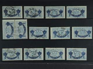 Sweden. Official Facit Tj25 used , 10/12 öre blue, thirteen copies (one pair) incl. …