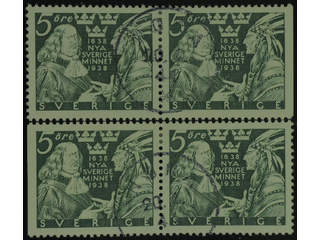Sweden. Facit 261BC/CB used , 1938 New Sweden 5 öre green, pairs 3+4 and 4+3. SEK700