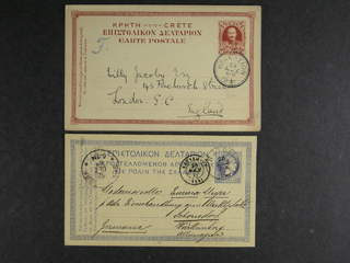 EUROPE. Postala etiketter. About 50 old labels mosty German (to determine the sender). …