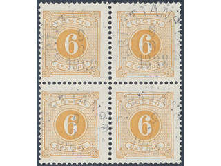 Sweden. Postage due Facit L14 used , 6 öre yellow, perf 13 in block of four. EXCELLENT …