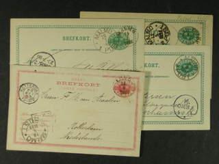 Sweden. Lot stämplar. MALMÖ POST No. 1, 2, 3 and 5, respectively, on four postcards sent …