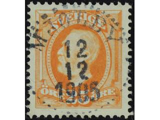 Sweden. Facit 57 used , 1896 Oscar II 25 öre orange. EXCELLENT cancellation MJÖLBY …