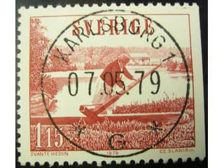 Sweden. Facit 1085 used , 1979 Göta Canal 1.15 Kr red. EXCELLENT cancellation KARLSBORG …