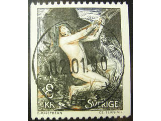 Sweden. Facit 1145 used , 1980 Necken 8 Kr multicoloured (1). EXCELLENT cancellation …