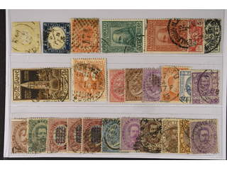 Italy. Used 1862–1915. All different, e.g. Mi 13-14, 22, 95-96, 106, 122. Mostly good …