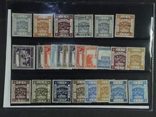 Palestine. ★★/★ 1918-27. All different, e.g. Mi 14, 17 IA, 17 IVA, 22 IA, 25 IA, 70, 73. …