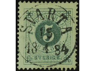 Sweden. Facit 30h used , 5 öre bluish dark-green on soft paper. EXCELLENT cancellation …