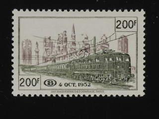 Belgium. Railway Michel 299 ★ , 1953 North–south line 200 Fr dark green/lilac-brown. …