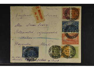 Soviet Union. Michel 394–95 + cover , Registered cover sent to England franked with 8 …