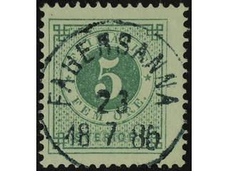 Sweden. Facit 30i used , 5 öre bluish dark-green on calendered paper. EXCELLENT …