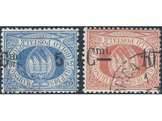 San Marino. Michel 8b used , 1892 New value overprint 5 c on 10 c and 10 c on 20 c, …