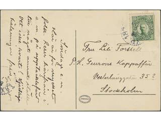 Sweden. Facit 79. ÅBXP 187 20.7.19xx, steamship mail postmark. Picture postcard (Arholma).