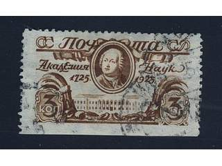 Soviet Union. Michel 298U used , 1925 200th anniv of the Sience Accademy 3 k …