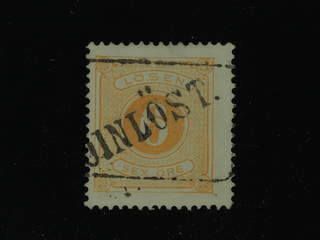 Sweden. Postage due Facit L4 used , 6 öre yellow, perf 14. EXCELLENT and scarce …
