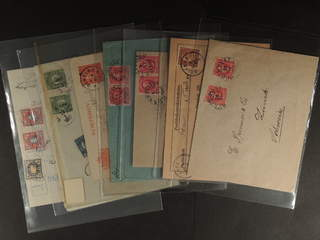 Sweden. Collection cancellations X-county. Postal items 1870–1940s, incl. e.g. cash on …
