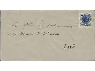Sweden. Facit 50, M county. YSTAD-ESLÖF B 18.3.1890, Järnvägsstämpel 1. Superb …