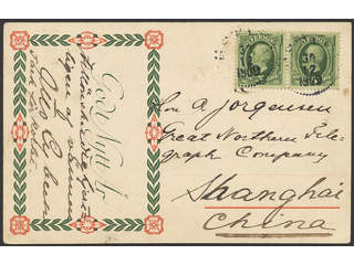 China Incoming mail. Michel 52 cover , Sweden. 2×5 öre on decorative postcard sent from …