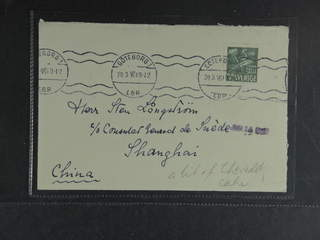 China Incoming mail. Michel 359B cover , Sweden. 5 öre on printed matter sent from …