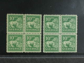 Sweden. Facit 144Ca ★★/★ , 10 öre green, type I perf on four sides in two blocks of …