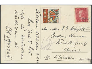 """China Incoming mail. Michel 177A cover , 15 öre on postcard dated """"ålsten, Sweden …"""