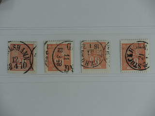 Sweden. Facit 16 used , 20 öre in four copies. One stamp with missing corner perf. (4). …