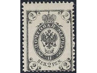 Finland. Facit 49, 1 ★ , 1901 Perforation test 2 penni black on white paper.