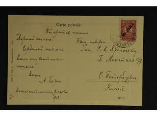 Russia Post in Levant - Steamer company. Michel 51 cover , 1910 Coat-of-Arms 20 pa on 4 …