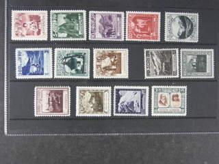 Liechtenstein. Michel 94–107 ★ , 1930 Different designs. Cpl lightly hinged set (14).