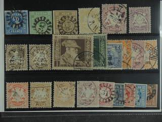 Germany Bavaria. Used 1849–1919. All different, e.g. Mi 2 I, 5, 11, 29y, 43, 45-46, 59, …