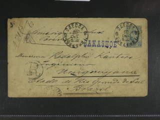 Russia. Postal stationeryStamped envelope 7 k sent registered from ODESSA 20.OKT.92 to …