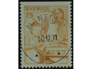 Sweden. Facit 1022 used , 1977 Christmas preparations 75 öre brown-yellow, imperf at …