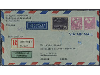 China Incoming mail. Michel 232, 298 cover , 50 öre + 2x1.20 kr on registered air mail …