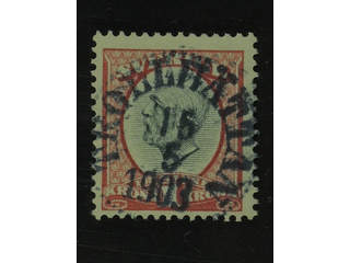 Sweden. Facit 60 used , 1900 Oscar II 1 Kr black/red. EXCELLENT cancellation TROLLHÄTTAN …