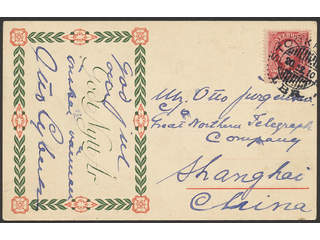 China Incoming mail. Michel 54 cover , Sweden. 10 öre on postcard sent from STOCKHOLM …