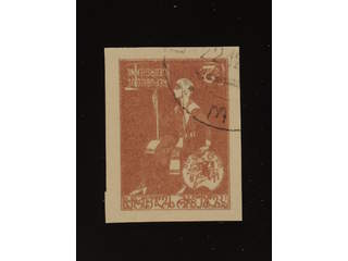 Georgia. Michel 7B used , 1920 2 p brown with inverted numeral, printing 5. Sign RC.