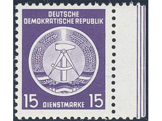 Germany GDR (DDR). Official Michel DI6 x Y ★★ , 1954 15 (pf), (A) for administrative …
