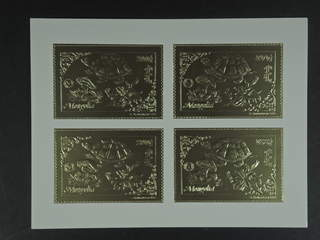 Mongolia. Michel 2477–78 ★★ , 1983 TOPEX stamp exhibition minisheet set. One stamp …