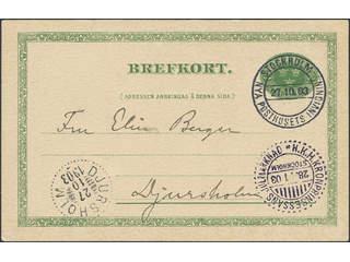 Sweden. Facit bKe11, A county. STOCKHOLM NYA POSTHUSETS INVIGNING 27.10.03. Postcard 5 …