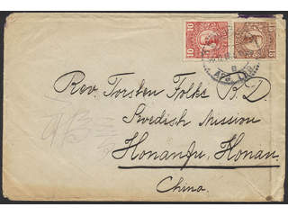 China Incoming mail. Michel 82, 84 cover , 10 + 15 öre as unusual combination on cover …