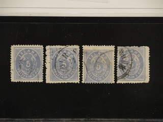 Iceland. Facit 9 used , 1878 Aur values 5 aur blue, perf 14 × 13½. 4 defect copies.