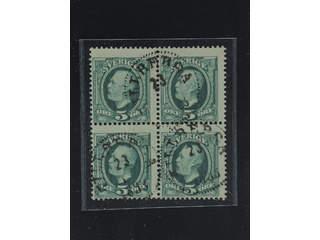 Sweden. Facit 52 used , 1891 Oscar II 5 öre green. Block of four cancelled TILLBERGA …