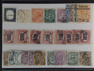 Italy. Used 1861–1890. All different, e.g. Mi 10, 13, 22, 29-36, 57-58, 62-65. Mostly …