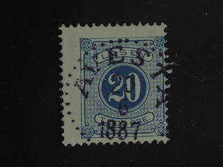 Sweden. Postage due Facit L16c v used , 20 öre clear blue, perf 13, heavily misplaced …