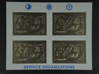 Mongolia. Michel 2471–76 ★★ , 1993 Service organizations. Set of six mini sheets, a few …