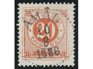 Sweden. Facit 46a used , 20 öre dull orange-red. EXCELLENT cancellation ÅMÅL 10.8.1886.